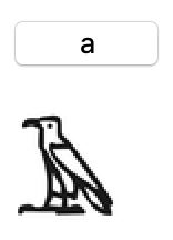 Hieroglyphics Letter A